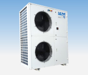 The new, smaller 12hp condensing unit from J & E Hall.